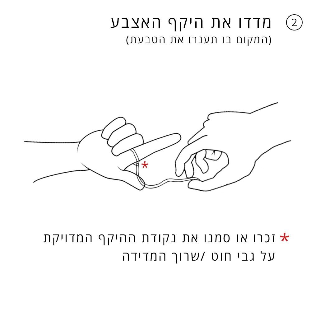 מדריך למדידת מידת טבעות חלק 2, מדוד את היקף האצבע בעזרת חוט